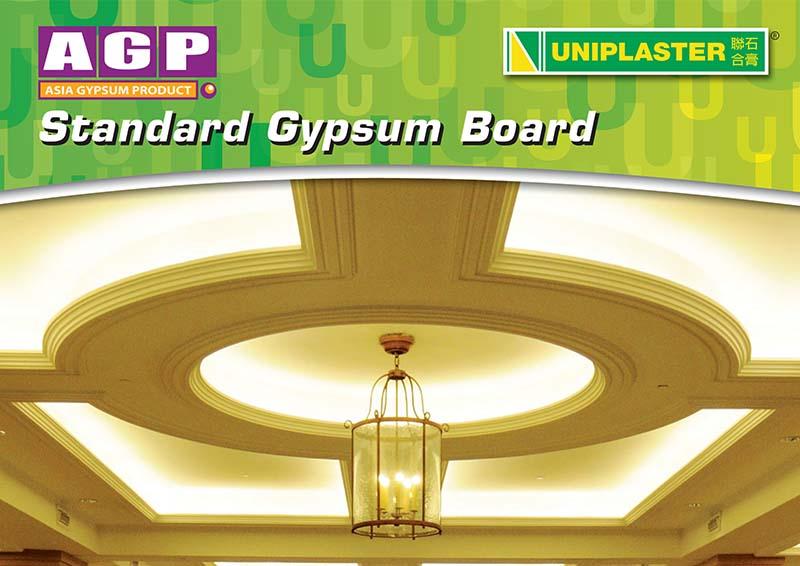 Uniplaster – 9mm Standard leaflet Front