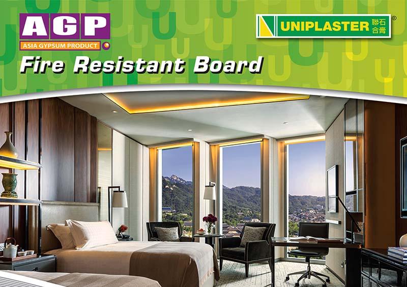 Uniplaster- AGP Fire Resistant Leaflet Front